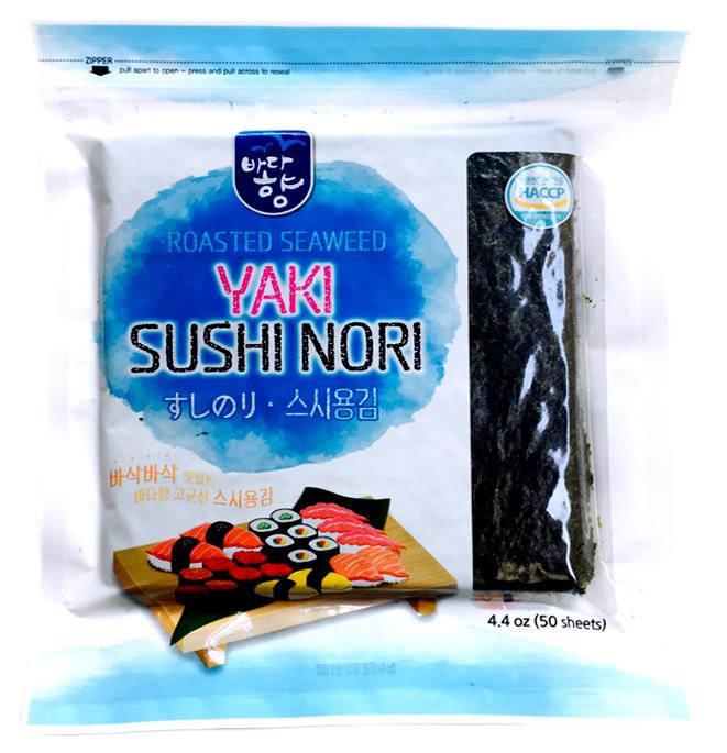 Rong biển 50 lá yaki sushi nori