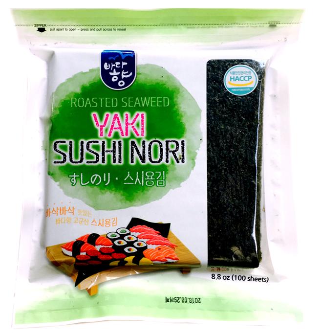 Rong biển 100 lá yaki sushi nori